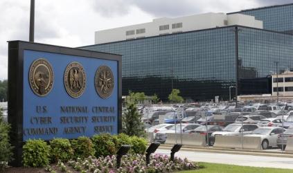 Сноуден рассказал о еще одной масштабной программе интернет-слежки