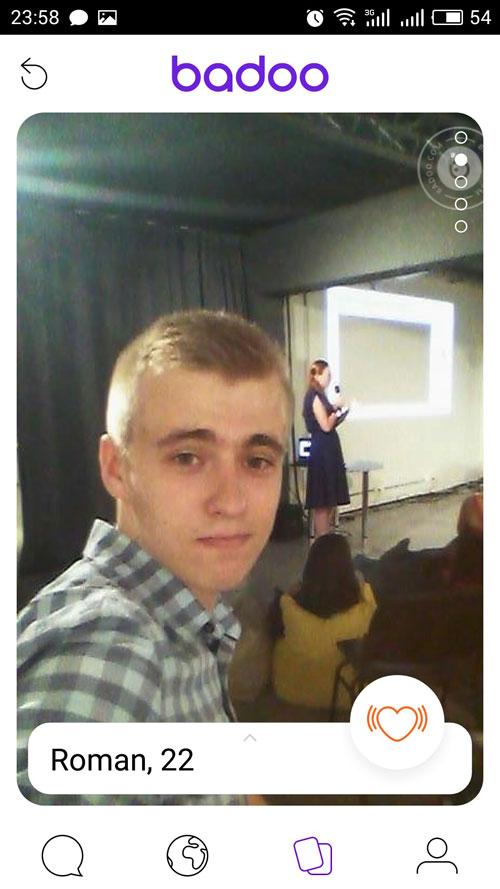 Бадоо Знакомства Саранск