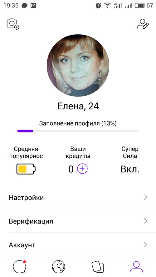 mobile badoo by